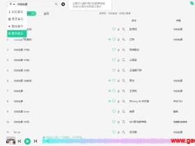 主流平台无损音乐下载神器集合,需要的,赶紧来!(附带下载链接)