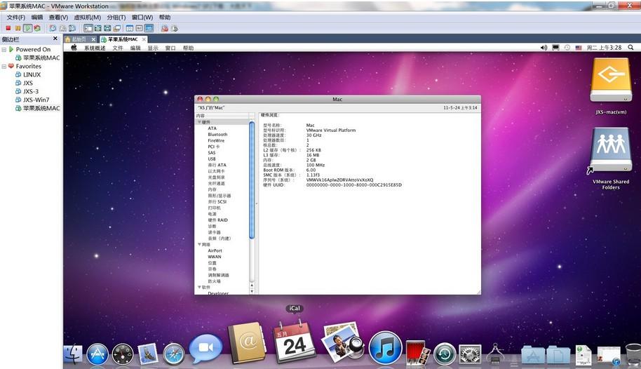 黑苹果或者虚拟机安装mac os开发ios程序有没有什么问题?