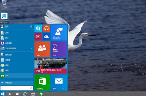 微软免费更新支持win7,win8和win10到什么时间