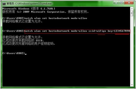 win7系统怎么用笔记本做wifi热点