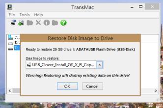 福利:MAC OS X El 10.11 15A284/10.11.1 15B42正式版原版安装U盘镜像(带Clover引导)