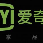 2016.07.17 15:35 爱奇艺VIP帐号免费分享
