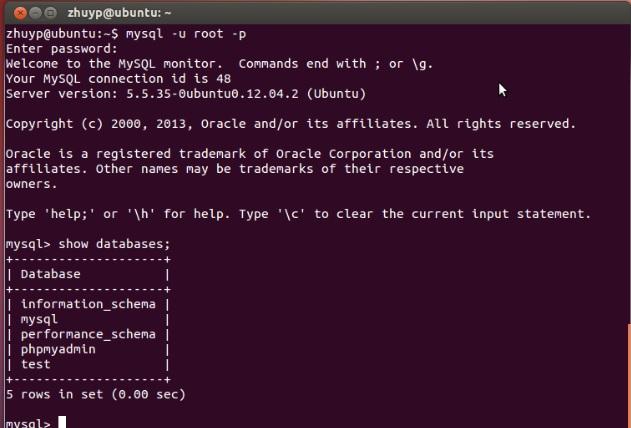 Ubuntu下安装MySQL及简单操作