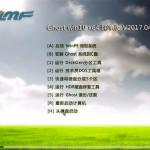 雨林木风Ghost Win10 64位 经典装机版V201704(绝对激活)