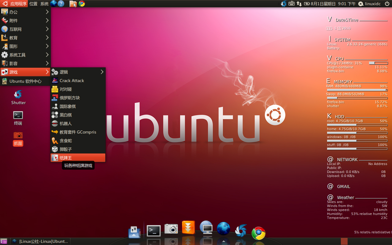 Ubuntu 16.04服务器LTS版,官方原版镜像下载