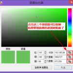 截图+屏幕录像小工具FSCapture中文绿色免注册免安装版下载