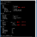 CMD一键获取本地电脑上面的所有连接过的WIFI密码