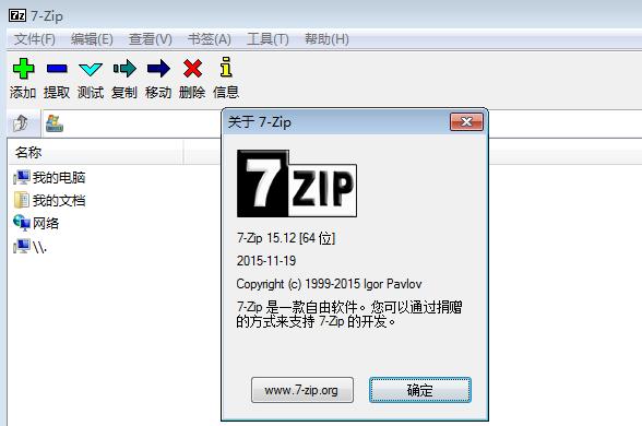 Windows 系统必备好用软件&工具合集跟推荐