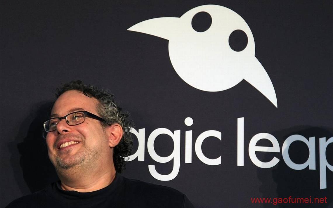 Magic Leap准备发起D轮投资虽然产品还没影儿