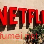Netflix一周内砍掉两大热门剧集网飞差钱了吗
