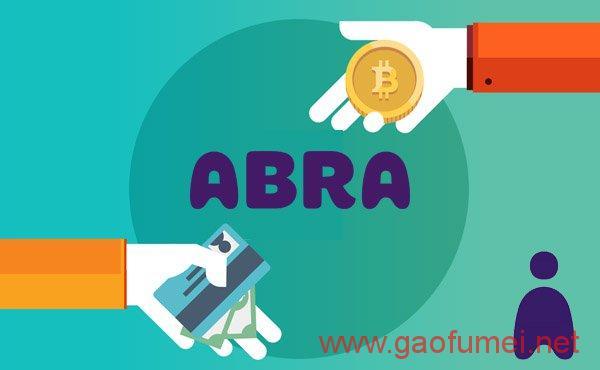 Abra完成1600万美元B轮融资富士康首次投资区块链支付公司