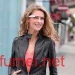 新一代谷歌眼镜回归转型进入专业领域