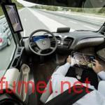 Blickfeld完成425万美元种子轮融资可低成本高批量生产自动驾驶雷达