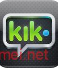 腾讯收购移动即时通讯鼻祖应用Kik腾讯国际化道路再出大招