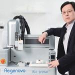 捷诺飞发布Bio-architect中国第一代高通量集成化生物3D打印机