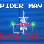 英国设计出可吐丝的无人机可像蜘蛛一样吐丝固定自己