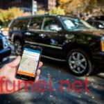 美国出租车共享经济平台Via完成2.5亿美元融资领投者为奔驰母公司戴姆勒