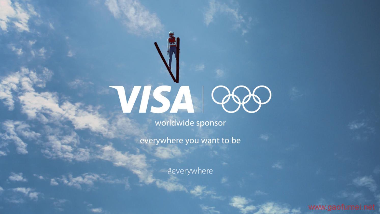 Visa为平昌冬奥会准备了3款可穿戴设备完成秒级支付