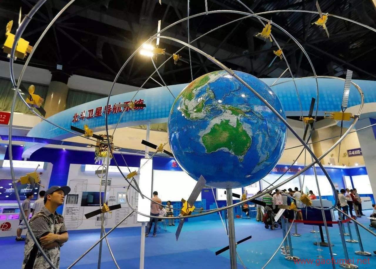 北斗三号首发卫星发射成功中国北斗拉开全球组网序幕