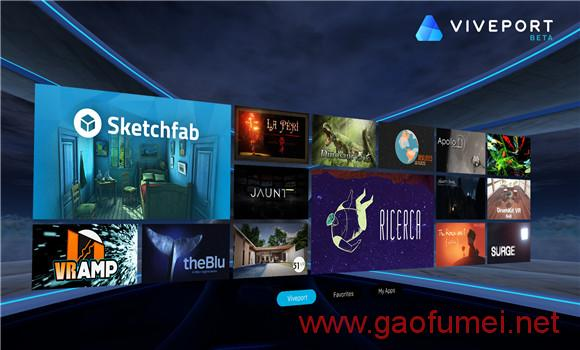 HTC Vive发布VR一体机同时推出移动开放平台 虚拟现实 第4张