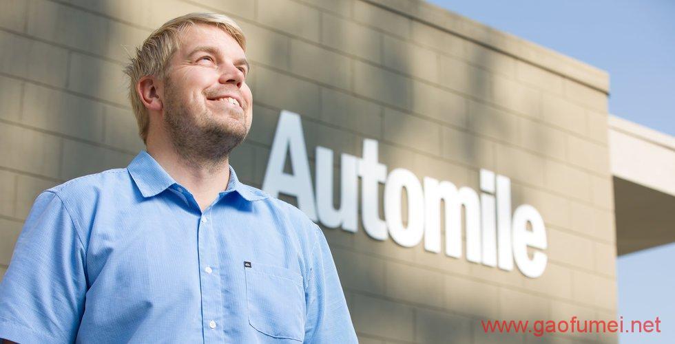 Automile完成3400万美元B轮融资可监控车辆油耗和行程