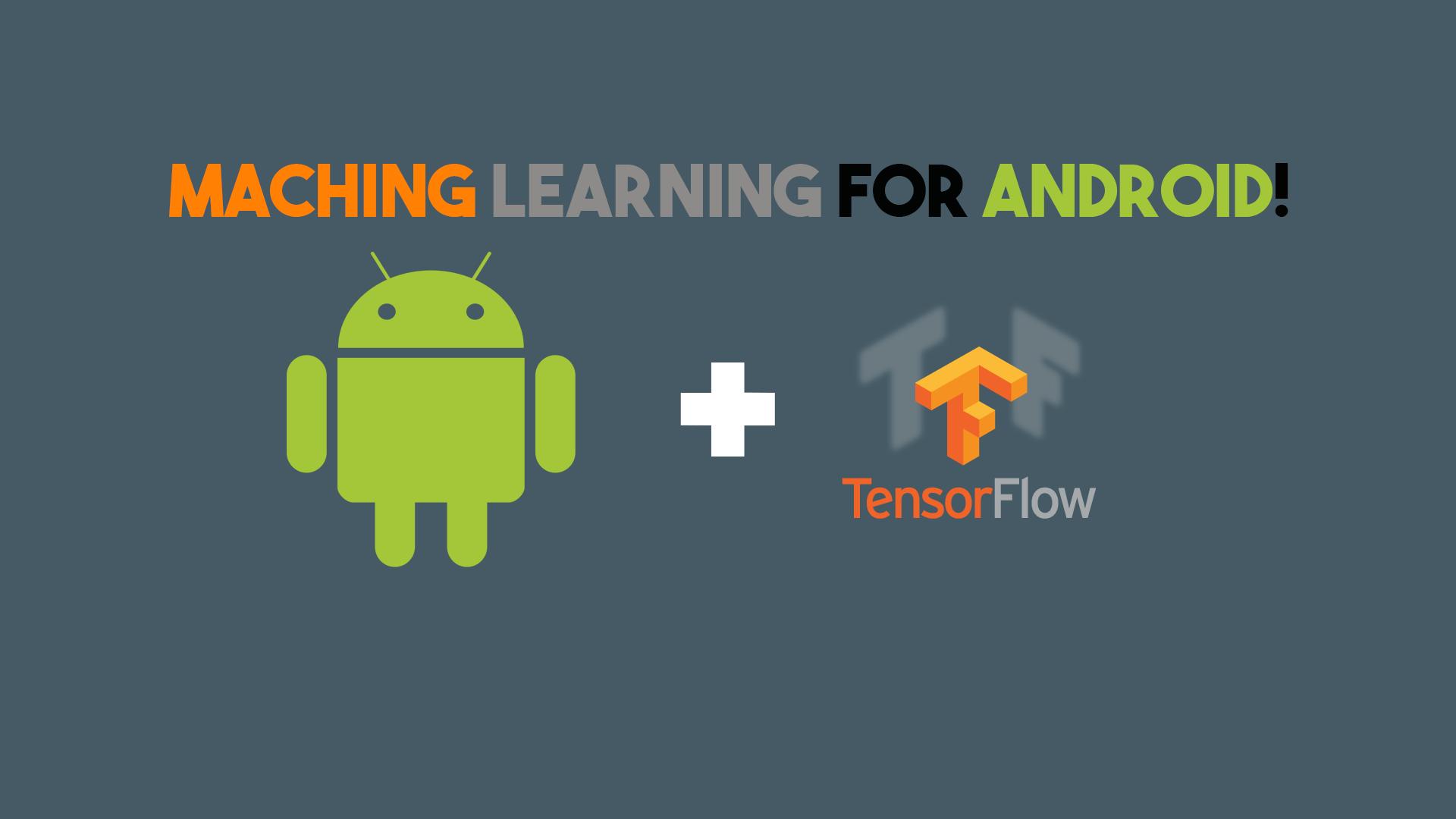 谷歌正式发布TensorFlow Lite移动端的机器学习软件库