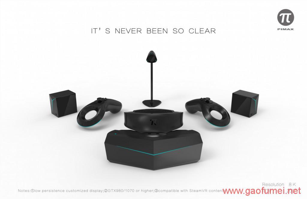 世界首款8K分辨率VR头显正在众筹中国厂商挤进VR头显最前沿