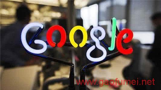 """谷歌通用量子计算机获重要突破 """"量子霸权""""或到来"""