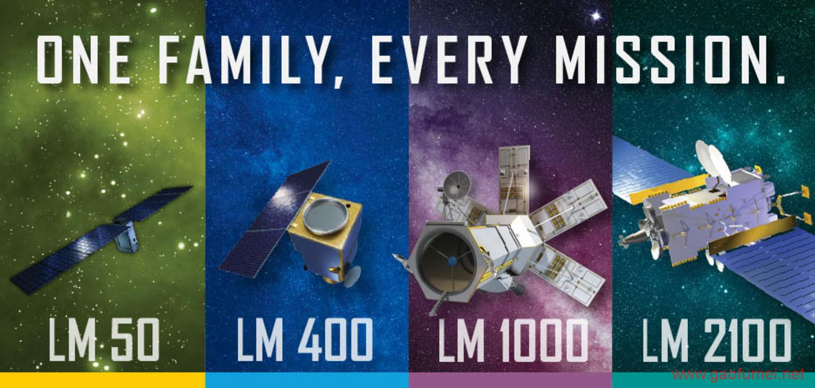 洛克希德·马丁推出卫星平台型谱方案加快个性化定制卫星的交货速度
