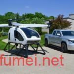 Workhorse推出全球首家八旋翼直升机将于明年首飞