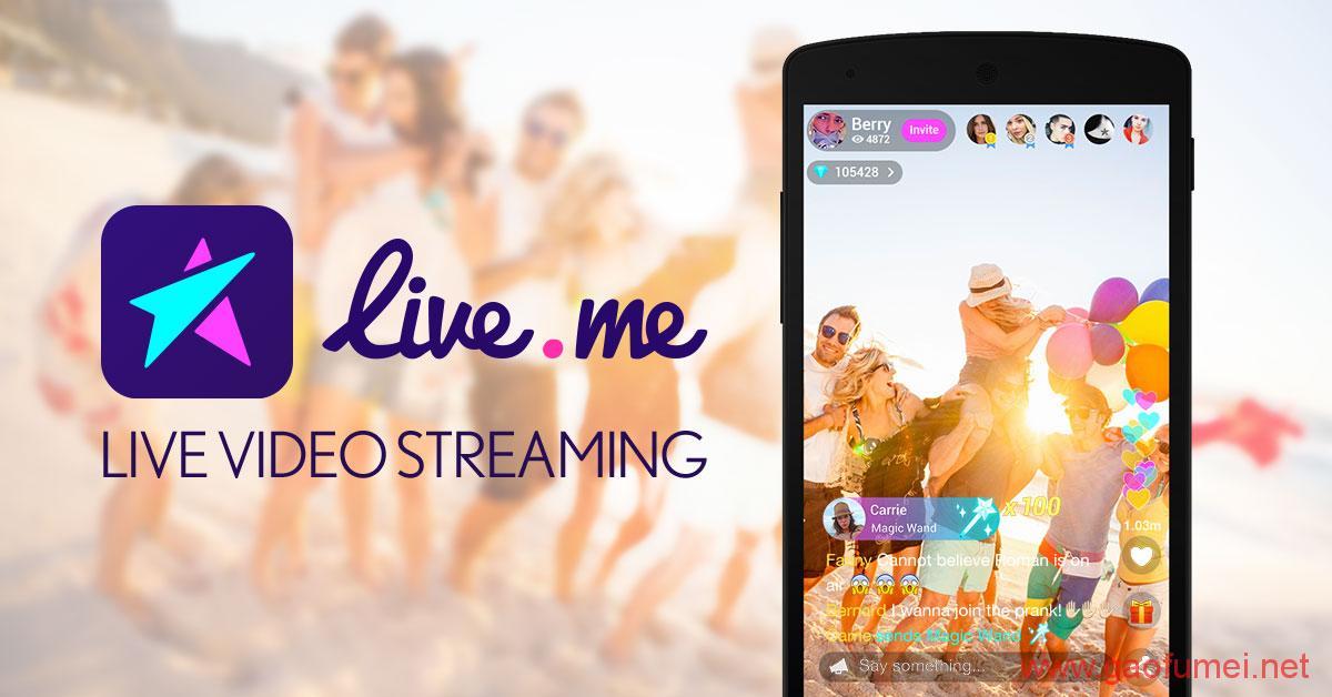 直播应用Live.me获5000万美元投资猎豹移动与今日头条成为战略合作伙伴
