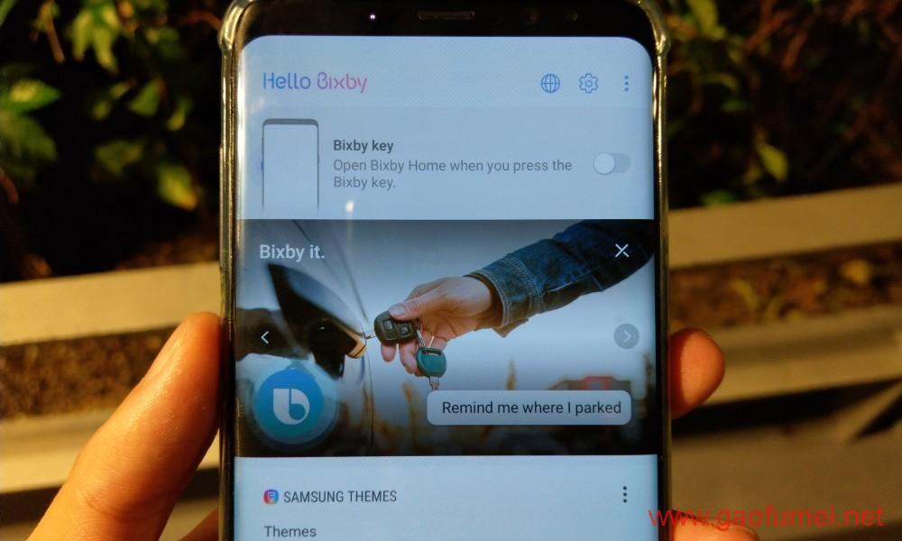 三星发布Bixby 2.0语音助手重新设计的AI平台及物联网化工具 语音识别 第3张