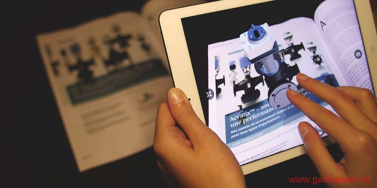 AdHawk完成460万美元天使轮融资可以应用于游戏和医学的眼球追踪技术 生物识别 第2张