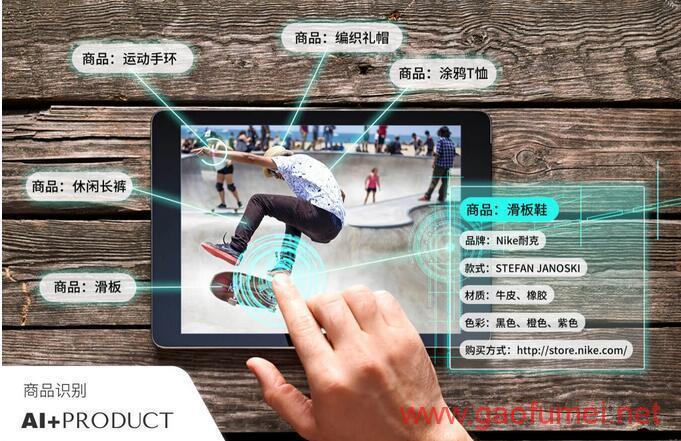 码隆科技获得软银2.2亿元投资微软爸爸一手带大的AI视觉公司