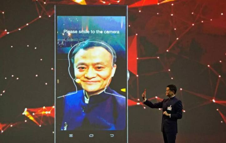 旷视科技完成数亿美元C轮融资AI领域单轮融资最高纪录 人脸识别 第3张