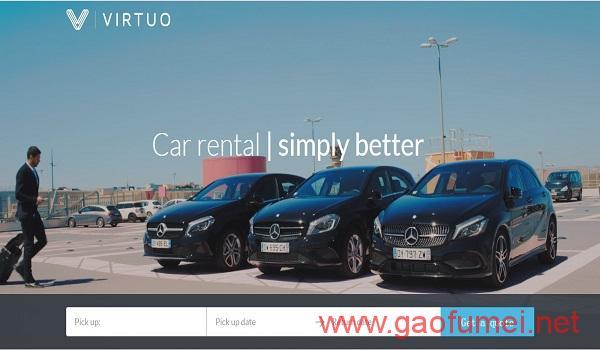 法国汽车租赁平台 Virtuo获 750 万欧元融资专注于机场与火车站出行