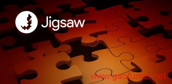谷歌联手Jigsaw出大招AI将横扫网络喷子