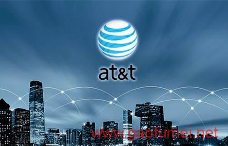 美国AT&T公司发布全新无线WIFI项目毫米波通信技术将影响大众生活