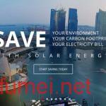 Sunseap获7500万美元融资新加坡最大的清洁能源公司