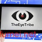Oculus收购眼动追踪公司The Eye TribeVR输入战场火爆异常
