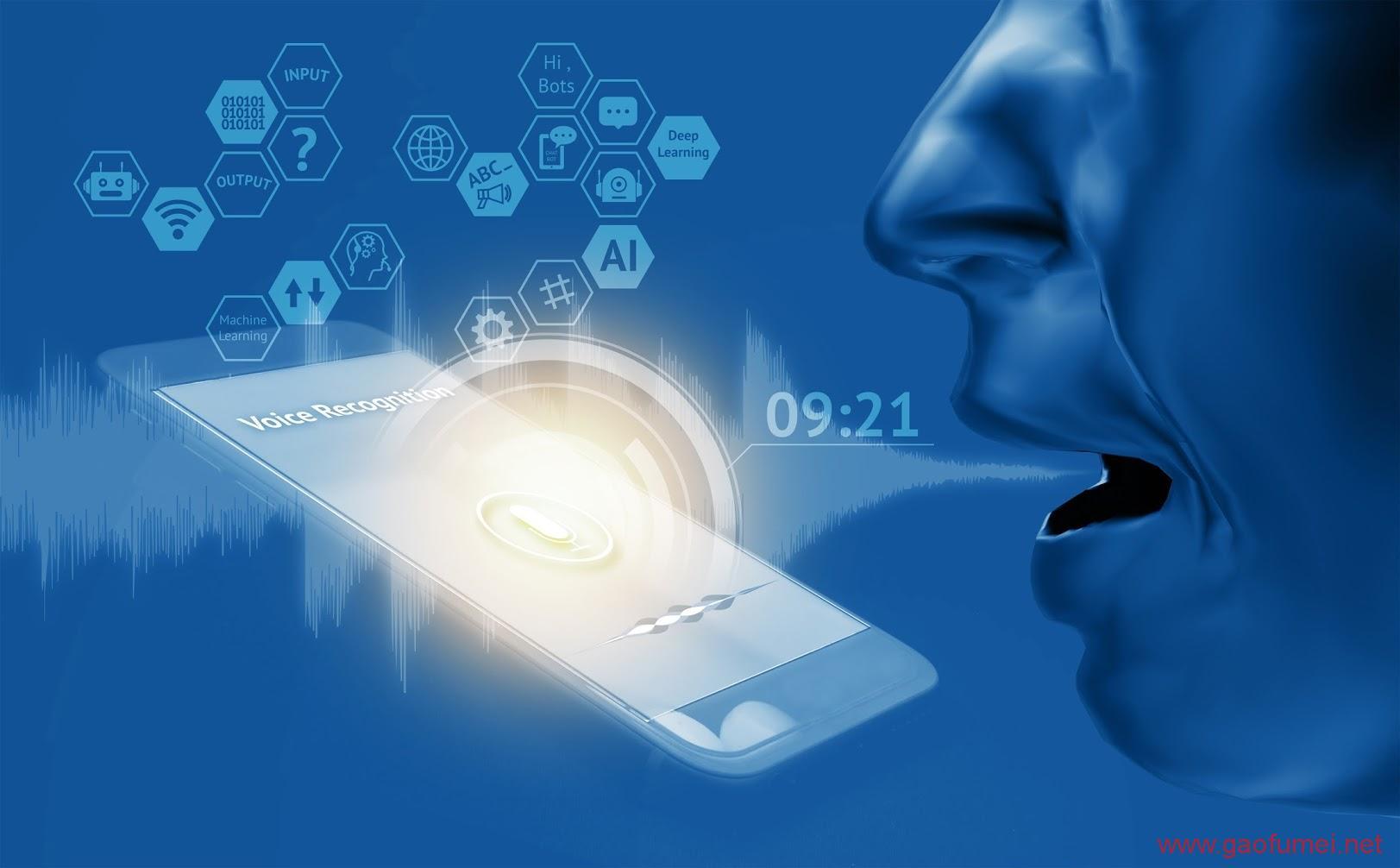 有光科技获李嘉诚风投投资反攻大陆方言的语音识别技术商 语音识别 第1张