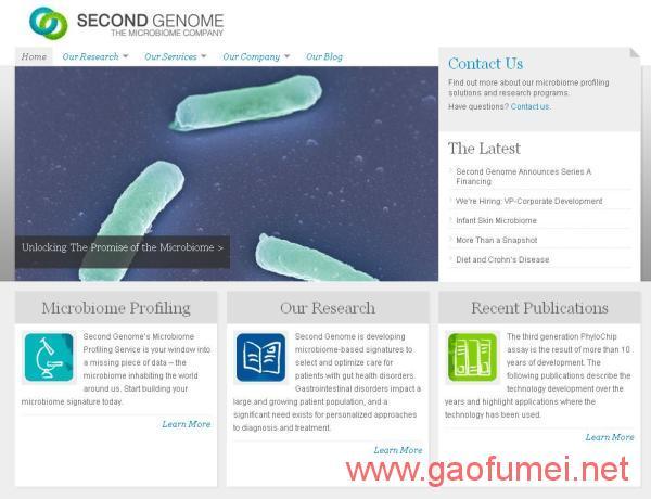 Second Genome推进微生物组治疗应用将进行微生物组研究