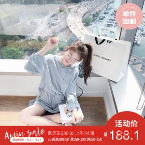 【209元立减100元】shock amiu滕雨佳针织休闲bf套装女夏季上衣+短裙运动两件套装女(点击购买)