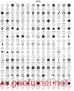 Rjdaoico字体css3网页应用图标大全打包免费下载 WEB技术 第14张-PC在线云端