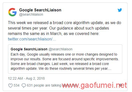 2018年8月谷歌核心算法大更新,如何趋利避害对电商网站排名影响?