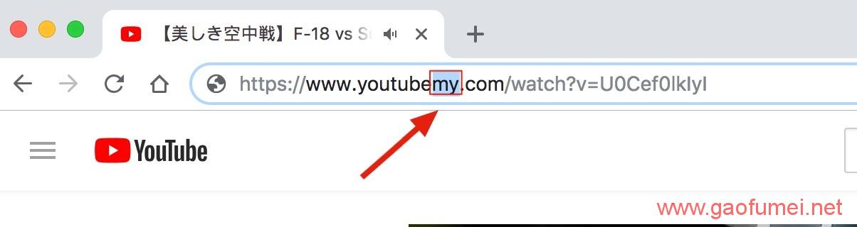 YouTube 网址加2个字母,轻松下载MP4 油管视频
