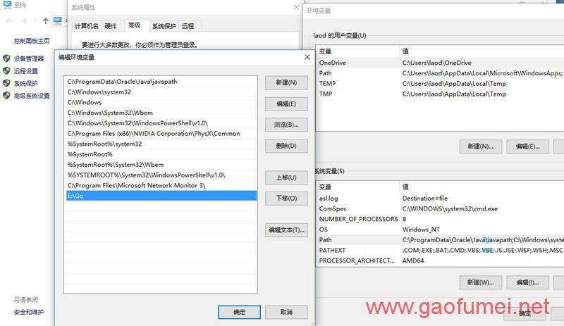 BaiduPCS-Go 使用CMD命令行全速下载百度云N1