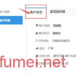 简单易上手的动画制作软件【万彩动画大师】(送3000个特别版激活码)