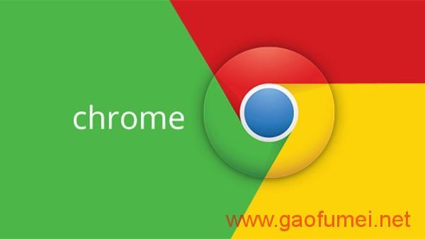 CPU使用率飙升至100%,Google Chrome浏览器出现新Bug