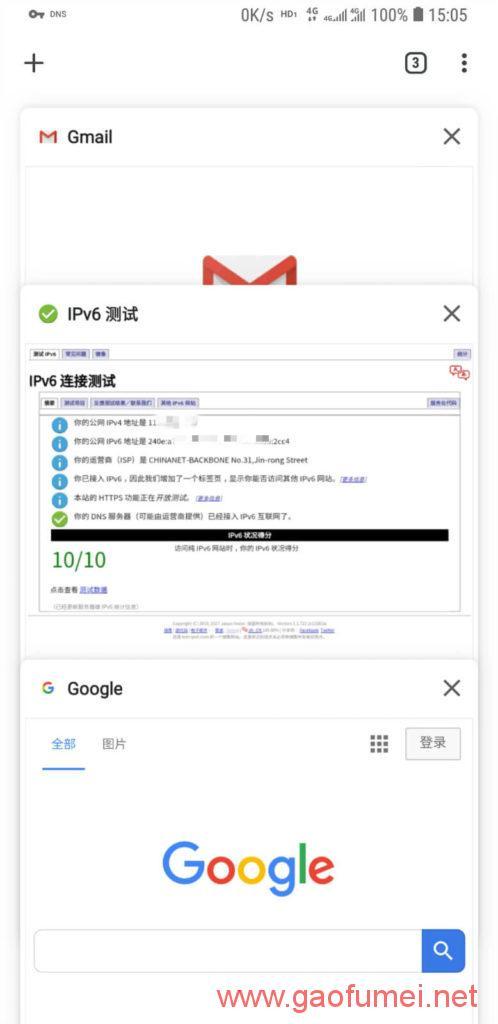 通过测,IPv6访问谷歌速度快了许多